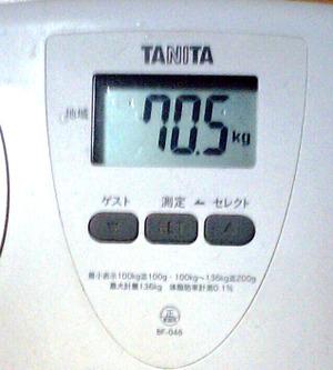 Ma330265