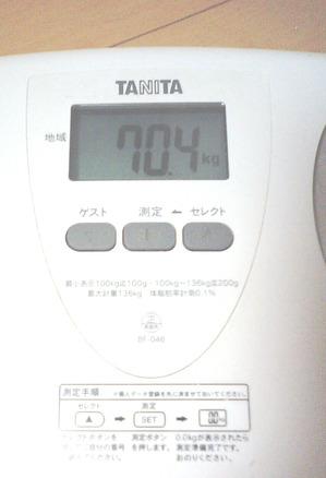 Ma330268