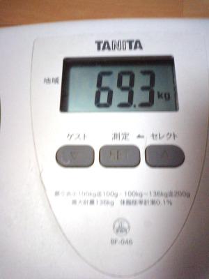Ma320001_2