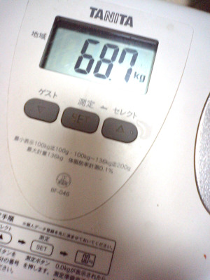 Ma320005