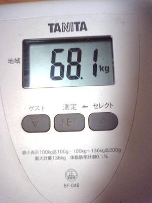 Ma320008