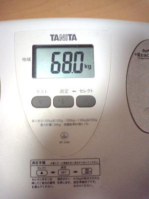 Ma320009