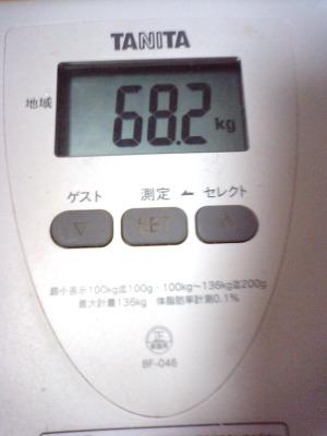 Ma320003