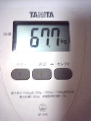 Ma320004