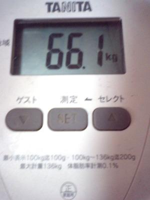 Ma320006
