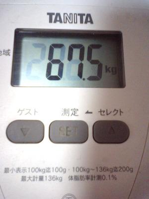 Ma320007