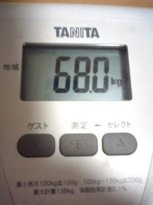 Ma320011