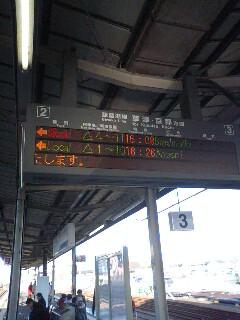 これから東京出張です。