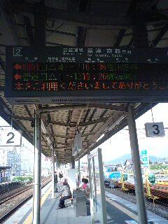 これから東京です…。